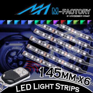RGB Light Strips Motorcycle Fairing Body Frame 145mm 6Pcs Fit Suzuki Motorcycles