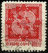 China Taiwan ROC 1965 Sc#1447, Double Carp, Top value, used # 2