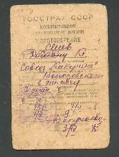 1939 Russia Ussr Insurance Document Revenue Stamps