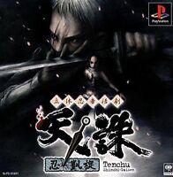 PS1 Tenchu Shinobi Gaisen Japan PS PlayStation 1 F/S