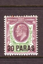 BRITISH LEVANT 1911 30 Pa FINE U/M