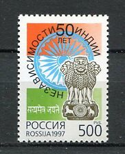 30646) RUSSIA 1997 MNH** Indian Indipendence 1v. Scott#6412