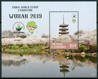 Antigua & Barbuda Stamps 2019 MNH Wuhan China World Exhibition Pagodas 1v S/S