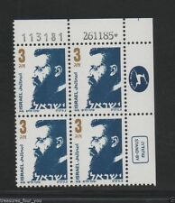 ISRAEL Herzl  3 NIS  Plate Block Stamp Definitive Date 26.11.85* / 113181