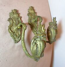 pair 2 antique 1800's gilt bronze ornate Victorian curtain rod brackets holders