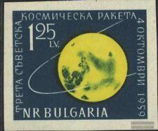 Bulgarien 1152B (kompl.Ausg.) postfrisch 1960 Sowjetische Mondsonde Lunik 3