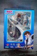 Kotobukiya Yu-Gi-Oh Duel Monsters ARTFX J Seto Kaiba 1/7 Scale PVC