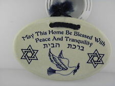 Mountaine Meadows Pottery Plaque/Home Blessing Judaica  /Brand New