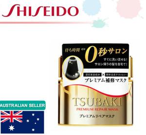 Shiseido TSUBAKI Premium Repair Hair Mask 180g Treatment** FREE AUST SHIPPING