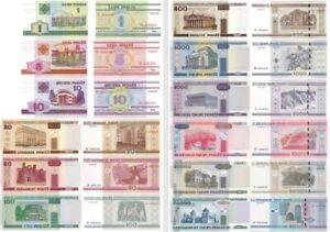 BELARUS set 12v 1 - 50000 Rubles P 21 22 23 24 25 26 27 28 29 30 31 32 2000 UNC