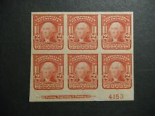 #320 XF MINT NH OG PLATE # BLOCK OF 6 WITH IMPRINT