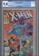 Uncanny X-Men #231 CGC 9.4 1988 Marvel S'ym, Baba Yaga, Majik App :New Frame