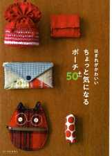 Let's Make 50+ Pouches with Scrap Fabrics - Japanese Craft Book