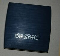 Original Presentation box of a silver coin issued by Central Bank of Iraq 1970s