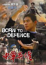 born to defense  - Hong Kong RARE Kung Fu Martial Arts Action movie - NEW DVD