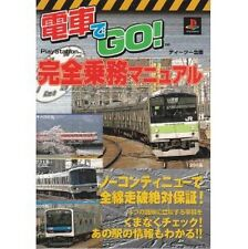 Densha de Go! Perfect Managing Manual Book/ PS