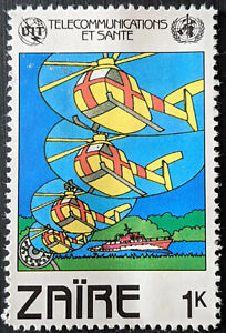 Stamp Zaire SG1091 1982 1K Red Cross Helicopters Mint Hinged