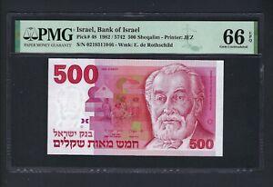 Israel 500 Sheqalim 1982/5742 P48 Uncirculated Grade 66