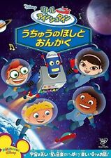 DISNEY-LITTLE EINSTEINS / UCHU NO HOSHI TO ONGAKU-JAPAN DVD D73