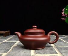"""Chinese Yixing Zisha Clay Handmade """"Xubian"""" Teapot 130cc"""