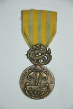 MEDAILLE GUERRE D'INDOCHINE-FABRICATION LOCALE EXTREME ORIENT.