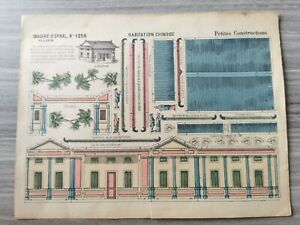 1920's Paper toy Chinese construction plan for a house Origami France China