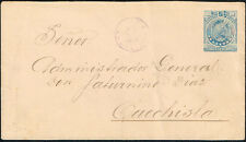 2701 BOLIVIA PS STATIONERY COVER 1894 TUPIZA - QUECHISLA