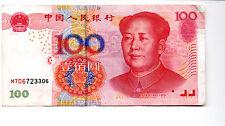 100 Yuan Renminbi Banknote from China