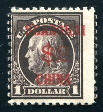 US POST SHANGHAI 1919 16 * DOLLARWERT 400€(S4364
