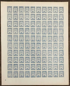 Russia Civil War 1919 Northern Army 2nd Tallinn issue SG2 10K Sheet of100 #BL180