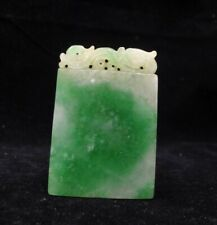 Old Chinese Natural Green and White Jadeite Hand Carving Emerald Flat Pendant