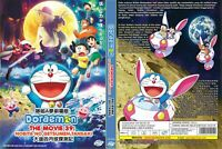 Doraemon: Nobita's Chronicle of the Moon Exploration (Movie) ~ DVD ~ English Sub