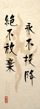 Asian Zen Calligraphy Art Print - Dont Give Up