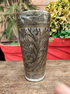 Antique Old Rare Hand Carved Brass Leaf Engraved Design Lassi Glass Cup