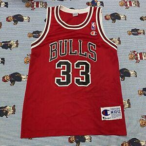VTG Champion Chicago Bulls Scottie Pippen Basketball Jersey YOUTH Medium 10-12