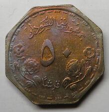 Sudan 50 Ghirsh AH1408-1987 Aluminum-Bronze KM#103 UNC