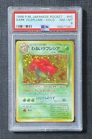 Pokemon 1998 PSA 8 Dark Vileplume Holo Team Rocket #45 Japanese
