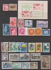 Japan - Mint Group of 1930's to 1960's Stamps, CV $134