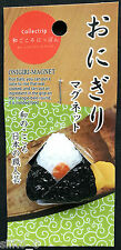 MAGNET - ONIGIRI / JAPAN / ONIGIRI-Magnet / Japanese Fake Food / SUSHI