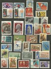 RUSSIA - 1962  MIXED  SELECTION.