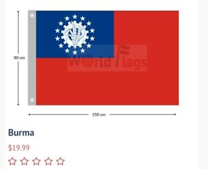 Burma Flag Myanmar 900mm×1500mm LARGE BRAND NEW FREE SHIPPING AUS WIDE.