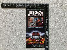 Movie Ticket Stub Back to the Future Part Iii 1990 Michael J. Fox Japan Rare