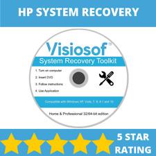 HP System Recovery Boot DVD Disc Repair Restore Windows 10 8 7 Vista XP
