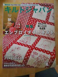 Patchwork Quilts Japan #163 Oktober 2015, Japanisches Magazin für Quiltmaking