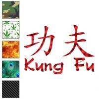 Kung Fu Chinese Symbols Decal Sticker Choose Pattern + Size #2647