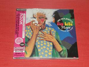 2020 PRINCE His Majesty's Pop Life / The Purple Mix Club JAPAN MINI LP CD