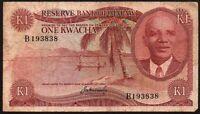 1973 Malawi 1 Kwacha Banknote * B 193838 * aF * P-10a *