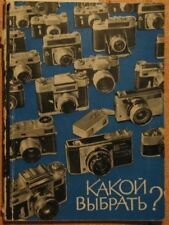 Russian Book Catalog Directory Goods Photo Camera USSR Soviet Kiev Fed Zenith Ol