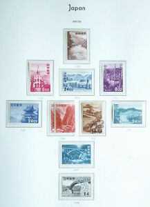 P491 JAPAN 1951-53. MH*. CATALOG VALUE: 167 €. (SHEET NOT INCLUDED).