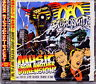 AEROSMITH-MUSIC FROM ANOTHER DIMENSION-JAPAN CD BONUS TRACK F30